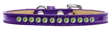 Lime Green Crystal Size 8 Purple Puppy Ice Cream Collar